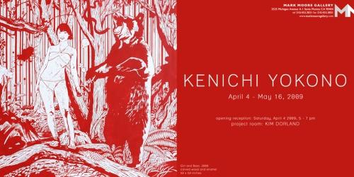 Kenichi Yokono invite